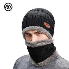 Комплекты из 2 предметов, шапка для мужчин, Зимняя шерстяная Лыжная шапка, шапка с капюшоном, шапка для ушей, шапка s, Мужская шапочка, маска, Балаклава, gorro masculino