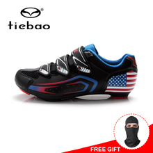 Tiebao Outdoor Sport Cycling Shoes Self lock Road Bicycle Bike Shoes Breathable Athletic Bike Shoes zapatillas