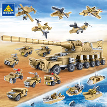KAZI Thunder Fire 544pcs+ 16 in 1 Military Weapons Super Tanks Building Blocks Assemblage Educational Toys Brinquedos 84031