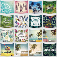 Hot sale summer style sea beach  landscape square tapestry wall hanging home decoration tapiz pared 1500mm*1500mm