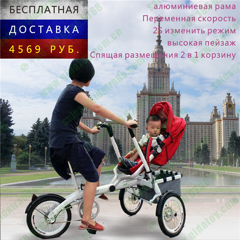 Compare Prices on Taga Stroller Bike- Online Shopping/Buy Low ...