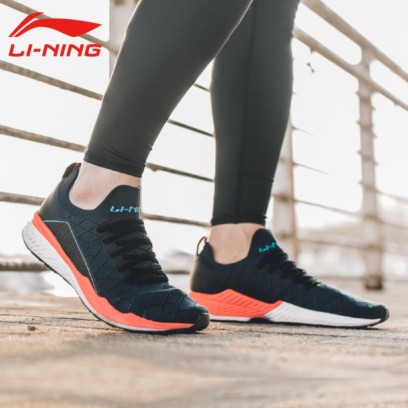 Li Ning Men LN CLOUD 2019 Cushion Running Shoes Breathable Mono Yarn LiNing Sport Shoes PROBAR
