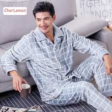 Mens flannel pajamas sale online shopping-the world largest mens ...