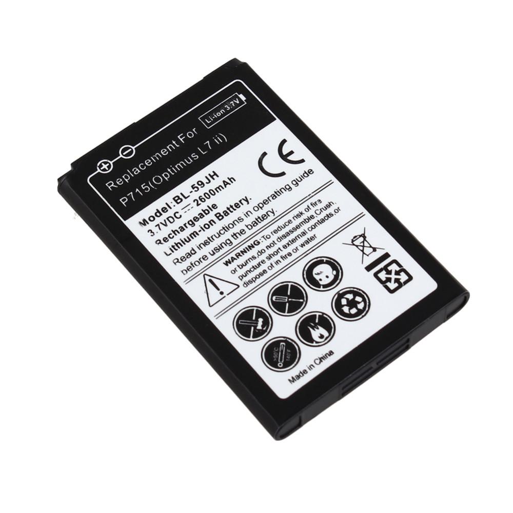 Asendusaku –  LG P715 Optimus L7
