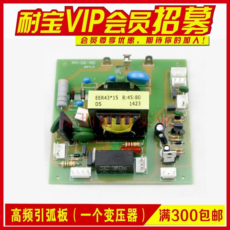 Электрическая печатная плата для сварочного аппарата/Ruicheng/Dongsheng/универсальная Высокая частота/дуговая пластина Single Transformer