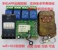 Novo 220 V módulo de relé de controle remoto de quatro vias de controle remoto do telefone móvel interruptor de controle controlador de porta do obturador de rolamento