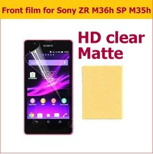 LCD HD Clear Glossy Film For Sony xperia ZR M36H Anti-glare Matte Film For Sony SP M35H Screen Protector Film+cloth+retail pack(China)