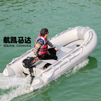 Stramework 3.6 outboard 3 meters scaphotrapezial 3 sandtroopers boat rubber boat inflatable boat