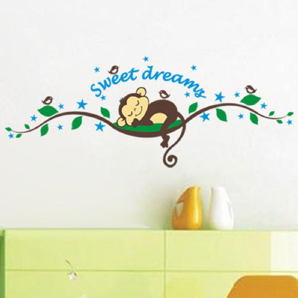 Monkey forest diy removable art vinyl quote wall sticker for Diy mural painting