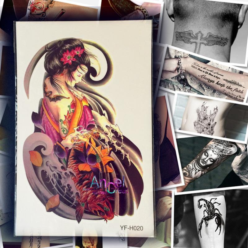 Compare prices on chinese japanese tattoos online for Tattoo factory prices
