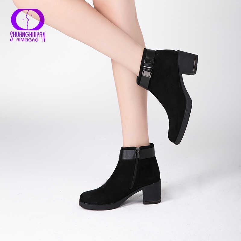 AIMEIGAO yeni gelenler süet çizmeler kadın yarım çizmeler kadınlar için sıcak kısa peluş çizmeler Faux bahar sonbahar kadın ayakkabı 2018 yeni