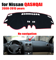 Car Dashboard Cover Mat For Nissan QASHQAI No Navigation 2008 2015 Left Hand Drive Dashmat Pad