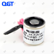 KK-15/15 DC Electro magnet Electromagnet cylinder magnets custom electric suck 2.5KG strong Electromagnetic