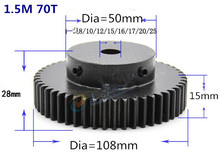 High frequency blackening Spur Gear 1.5M 70T pinion teeth width 15mm 1.5M 70T 1.5mod gear rack 70Teeth bore 10-25mm цена 2017