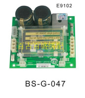 DaHao main board E9102F foe some Chinese embroidery machine spare parts Computer embroidery machine spare parts