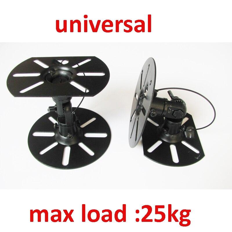 (1 PAIR) 25kg Universal Steel Sound SPEAKER WALL BRACKET Mount Holder Stand