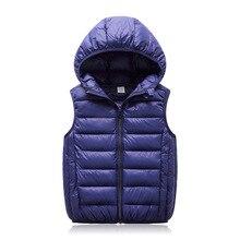 Детский жилет с капюшоном верхняя одежда для детей зимние пальто Детская одежда Теплый хлопковый жилет для маленьких мальчиков и девочек возрастом от 3 до 12 лет