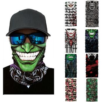 Jazda na rowerze motocykl szalik na głowę szyi cieplej maska z czaszką kominiarka narciarska z pałąkiem na głowę maska przerażające osłony twarzy na halloween na zewnątrz tanie i dobre opinie Szybkie suche Anty-uv Oddychająca Wiatroszczelna Plus size CARPRIE