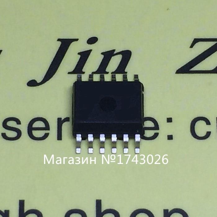 Original 5 pcs VN5016A car computer board headlight control chip vulnerable chip chip 16 foot professional car IC ...