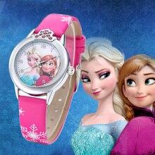 2019 New Cartoon Children Watches Princess Girls Kids