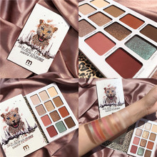 12 Colors Makeup Eyeshadow Palette Shimmer Matte Glitter Charming Eyeshadow Pallete Pigmented Smoky Nude Makeup Pallete Cosmetic недорого