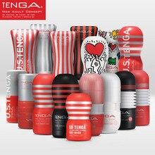 Tenga EGG Original Air-tech Reusable Vacuum Sex Cup,Soft Silicone Vagina Real Pussy Sexy Pocket Male Masturbator Cup Sex Toys стоимость