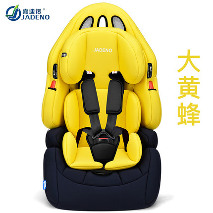 Child & Baby Safety Car Seat 9 Months -0-3-4-12 Years Old ISOFIX - Baby sikkerhet - Bilde 2