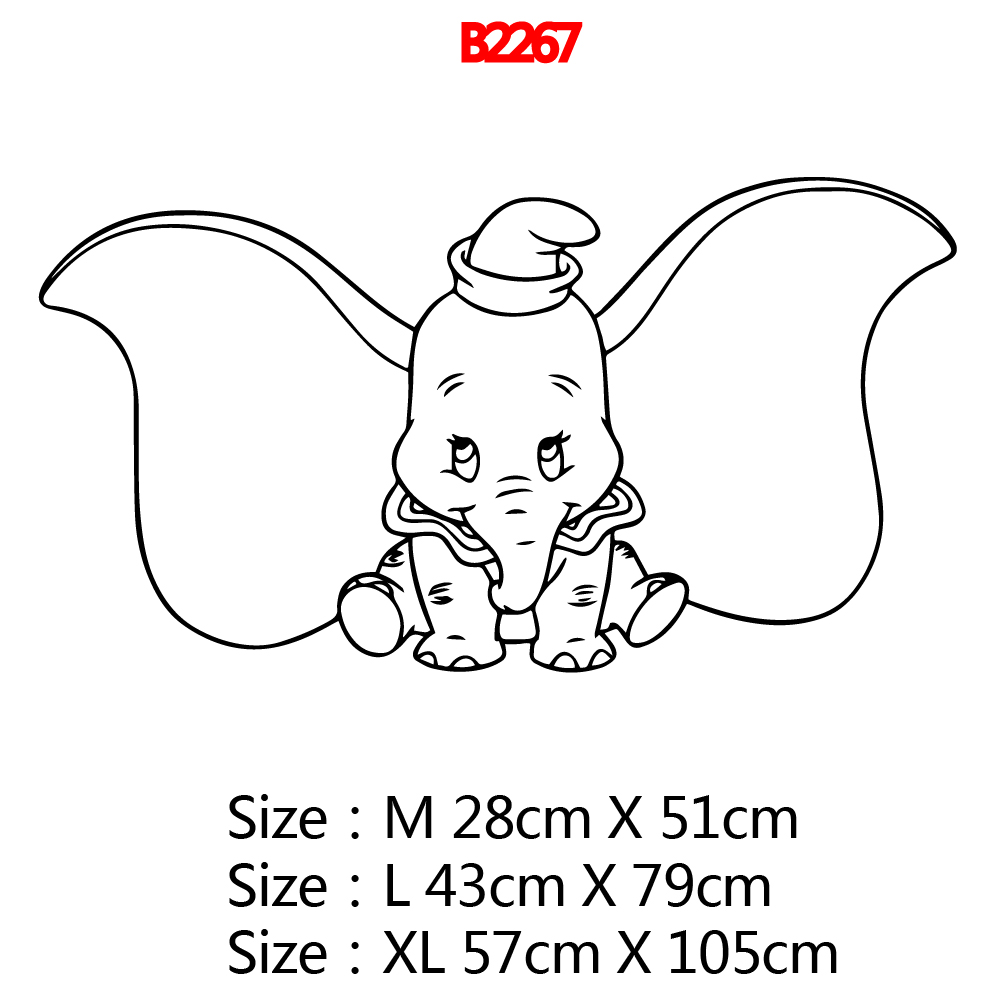 Hot elephant Wall Sticker Pvc Wall Stickers Wall Art Wall Paper For Kids Rooms Wall Art MURAL Drop Shipping in Wall Stickers from Home Garden