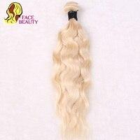Facebeauty 613 Brazilian Natural Wavy Remy Hair Extensions Honey Blonde 1/3/4 Bundles Human Hair Weave Bundle Deals 8 24 Inch