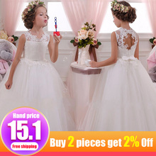 4-14 year old child girl wedding flower girl dress elegant princess party beauty dress lace back hollow tulle long dress LP-63 beautiful long sleeves sky blue tulle princess dress for birthday party purple lace and silver sequined a line flower girl dress