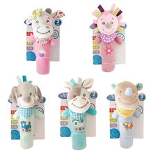 Baby Rattle Mobiles Cute Baby Toys Cartoon Animal Hand Bell Rattle Soft Toddler Oyuncak Plush Bebe Toys 0-12 Months(China)
