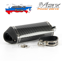 Brand New Dirt Pit Bike Motorcycle Noise Reduction Exhaust Muffler For KAYO Apollo Bosuer Xmotos 110