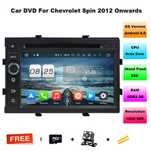 7 inch Octa Core Android 6.0 Car DVD Player For Chevrolet Cobalt /Spin/Onix 2012- with Radio RDS/Audio/Mirror Link/GPS/map
