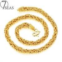 7 SEAS Vintage Collare Trendy Männer Drache Kette Halskette Punk Schwere Gold Farbe Halskette Männer Gliederkette Schmuck Party Geschenk 7S658