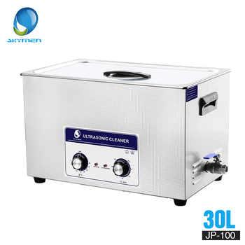 Nettoyeur à ultrasons SKYMEN 30l industrie nettoyeur à ultrasons 30L 600 W pour le nettoyage des pièces automobiles