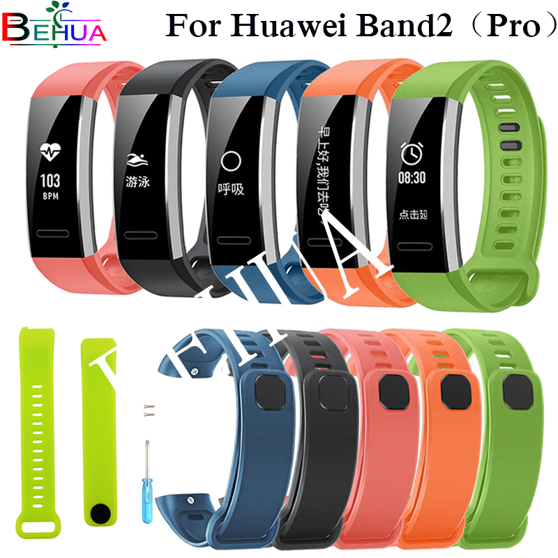 Soft Silicone Replacement wrist band watch strap For Huawei Band 2/Band 2 pro Smart Watch Watchbnad For Huawei Band 2/Band 2 pro 1pc usb charging cable charger dock station for huawei watch 2 smart watch 1m desktop charger cradle cable for huawei watch 2