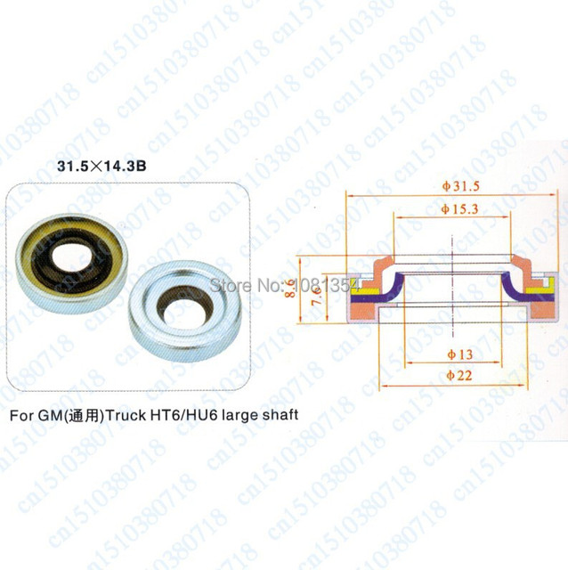 ht6 a c compressor wiring diagram wiring diagram Air Conditioner Compressor Wiring Diagram auto ac compressor shaft seal for truck ht6 hu6 large shaft ht6 a c compressor wiring diagram