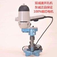 114B hole punch machine electric hole galvanized pipe hole machine