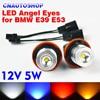 1 Set 2 Pieces 12V 5W LED Marker Angel Eyes Bridgelux Chip 7000K XENON White For