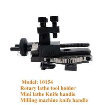 Free Shipping Sieg C0 Rotatable Lathe Tool Holder S/N 10154 Sieg Mini Lathe Accessories Lathe Tool Holder Milling Attachment