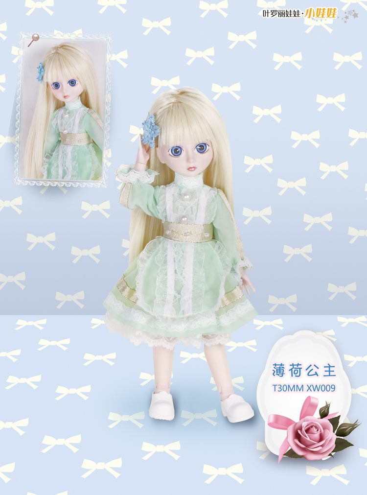 ФОТО Free shipping1/6 Night Lolita Super cute doll can dress up makeup DIY 12inch BJD SD doll with replaceable gesture and Clothes