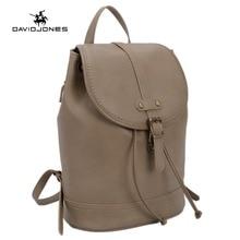 Davidjones Для женщин Рюкзаки для девочек-подростков студент Школьные сумки рюкзак для ноутбука Женские винтажные PU backback школы для поездки