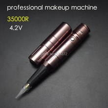 Professional Rechargeable Permanent Makeup Machine (Battery + Charger)