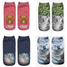 SLMVIAN survid Koala Harajuku, женские носки с 3D принтом, calcetines, повседневные носки унисекс, короткие носки