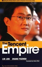 The tencent Empire. story of the founder Pony Ma. hundreds billions us dollars Chinese Tencent Company Language English-96