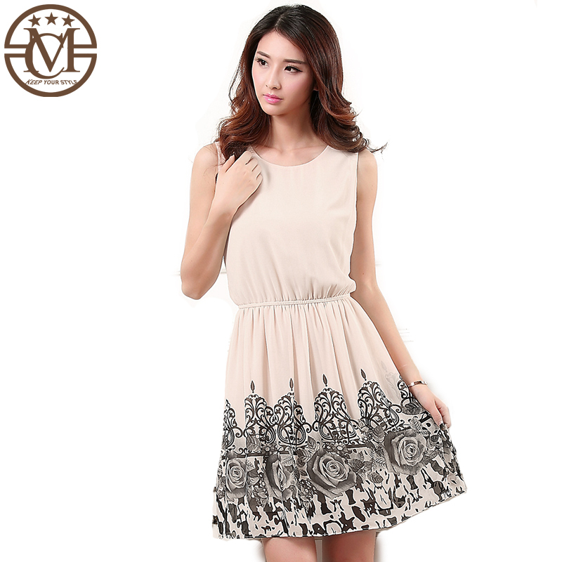 Fashion Brand New Korean Design 2015 Modern Women Summer Style Vestidos Elegant Business Casual