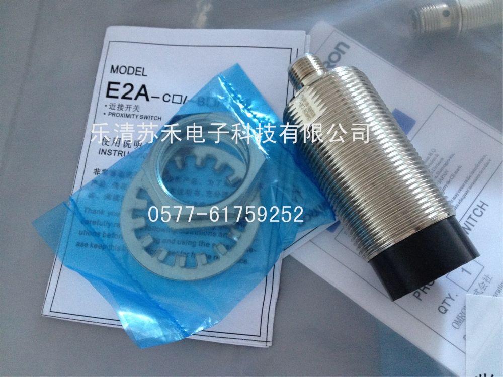 Good quality one year guarantee E2A-M30LN30-M1-B1 SENS PROX M30 30MM PNP-NO UNSHLD hot sale good quality one year guarantee im12 04nps zw1 proximity switch