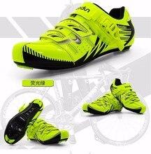 BOODUN new bike shoes male road bike mountain bike riding shoes breathable anti – skid lock shoes J040031