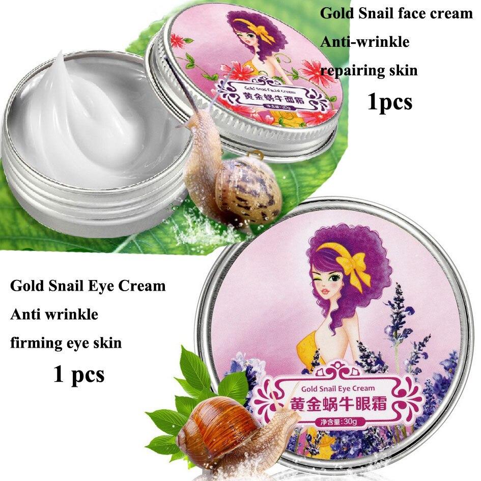 2019 AFY Brand New Snail Face Cream Moisturizing Anti