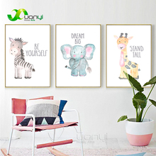 Baby Room Posters Babykamer Animal Painting Wall Art Elephant Picture For Decoration Poster And Prints Unframed